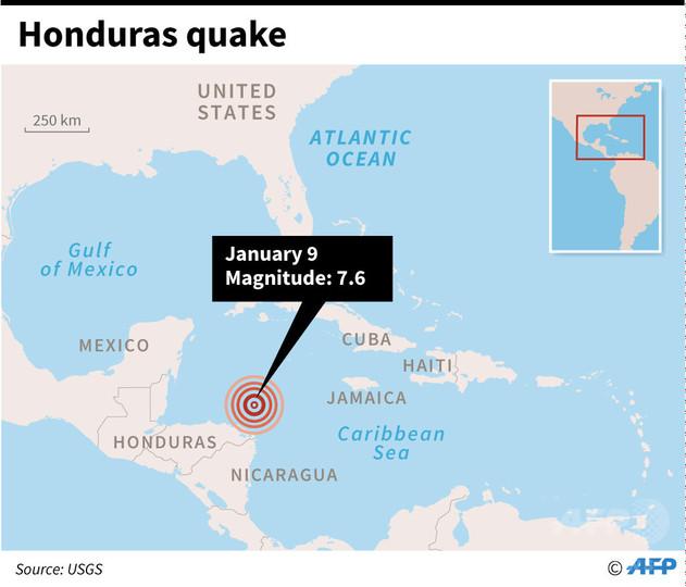 ホンジュラス沖でM7.6の地震 津...