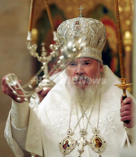 ロシアで「神現祭」、正教会信者が冬の川で身を清める
