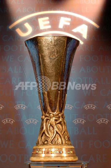 UEFA杯 予備選2回戦の組み合わせが決まる