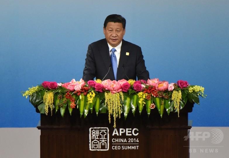 習近平主席、中国主導の「アジア太平洋の夢」を提示