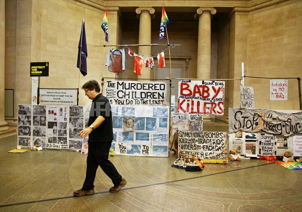 2007年度の英現代美術賞受賞作は、対テロ政策への抗議を表現したアート