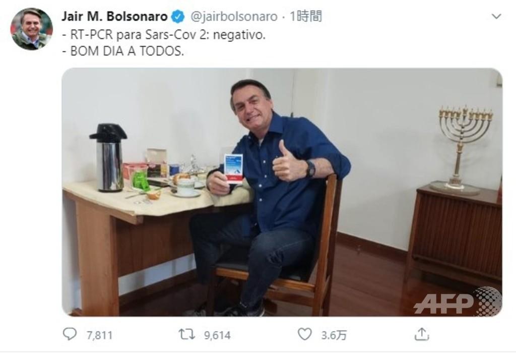 ブラジル大統領、コロナ陰性に 感染判明から2週間余り