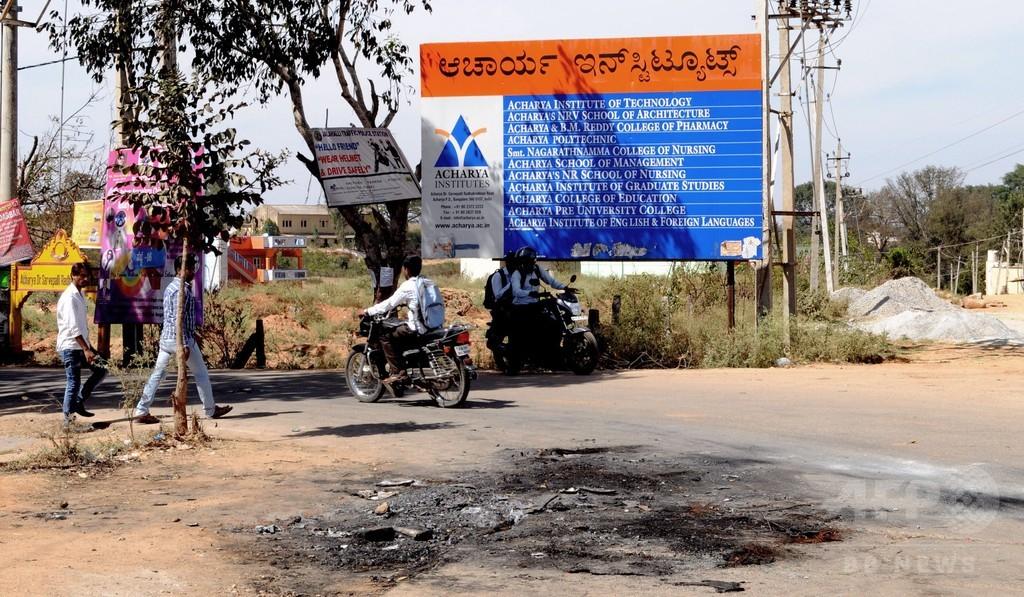 群衆がアフリカ女子学生を暴行、交通事故の報復か インド