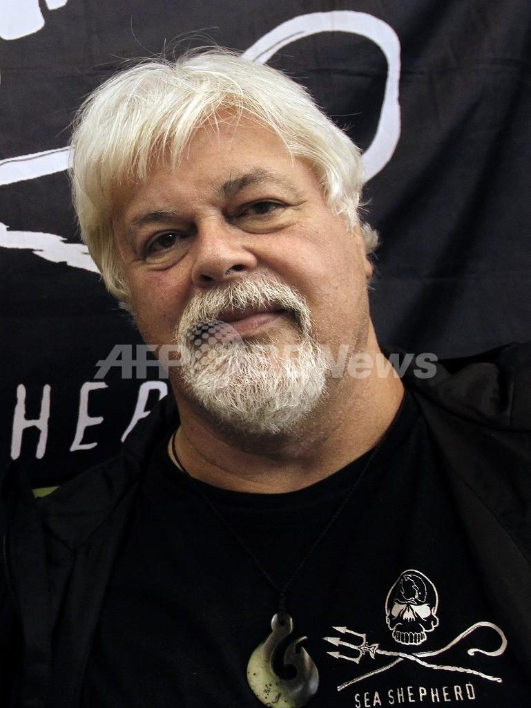 国際手配のシー・シェパード代表、反捕鯨活動への復帰誓う