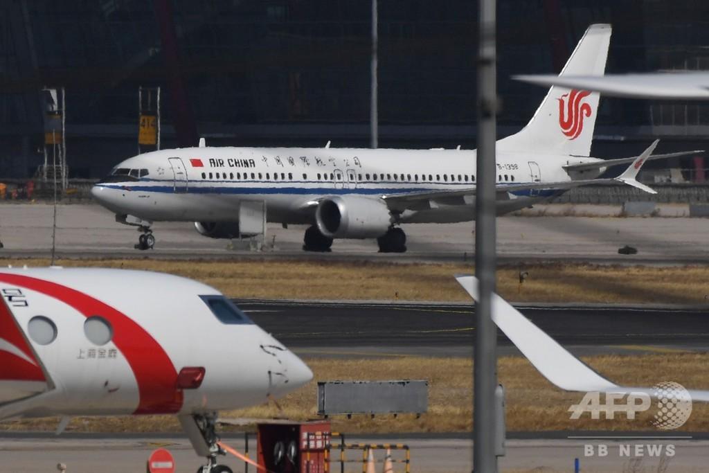 中国航空大手3社、737MAX型機運航停止でボーイングに賠償請求