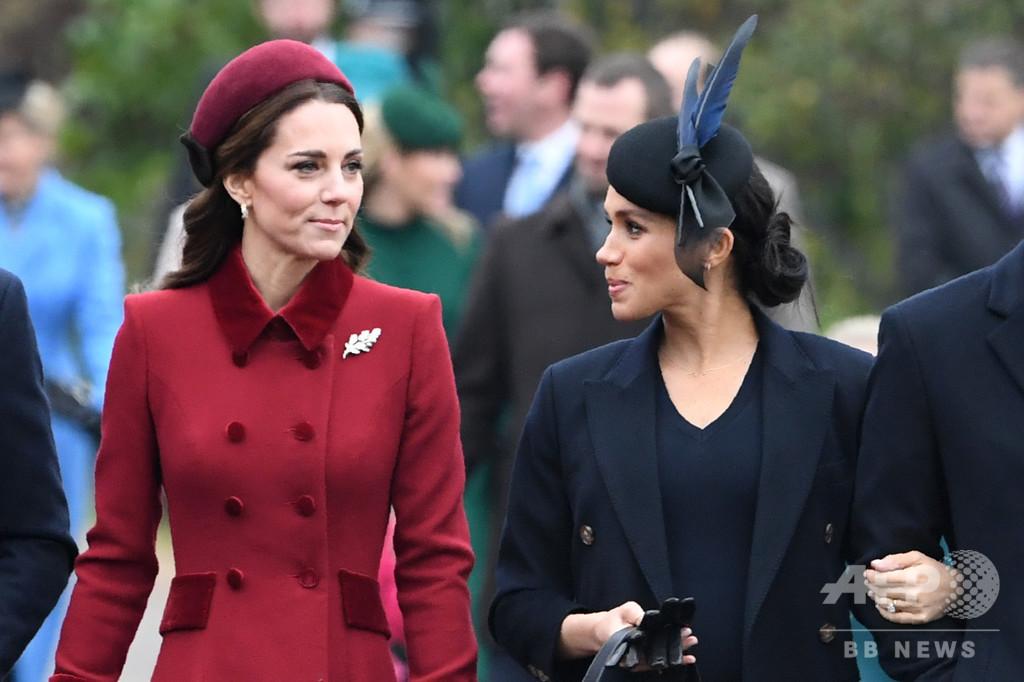英王室がネット新指針 キャサリン、メーガン両妃ファンのSNSバトル受け