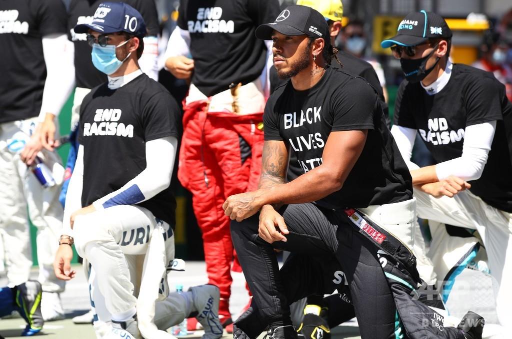 F1王者ハミルトン、膝つき強要を否定 仲間の連帯に感謝