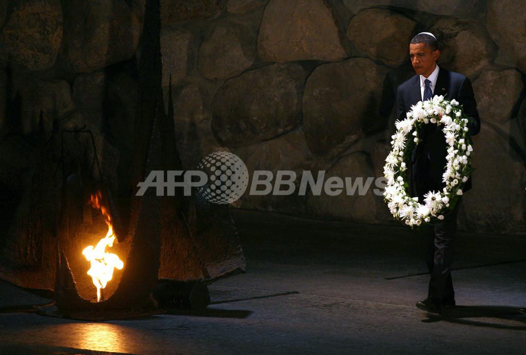 <08米大統領選挙>オバマ氏「エルサレムはイスラエルの首都」