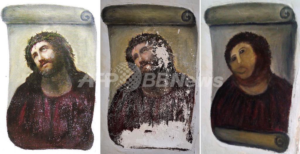 老婦人が教会のキリスト絵を修復したら…まるでサルに