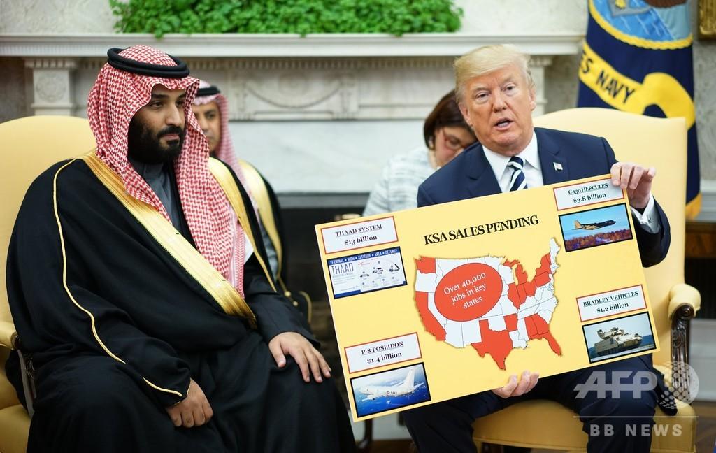 米下院、サウジへの武器売却阻止案を可決 大統領は拒否権行使へ