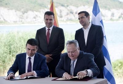 マケドニアの国名変更、同国とギリシャが合意文書に署名