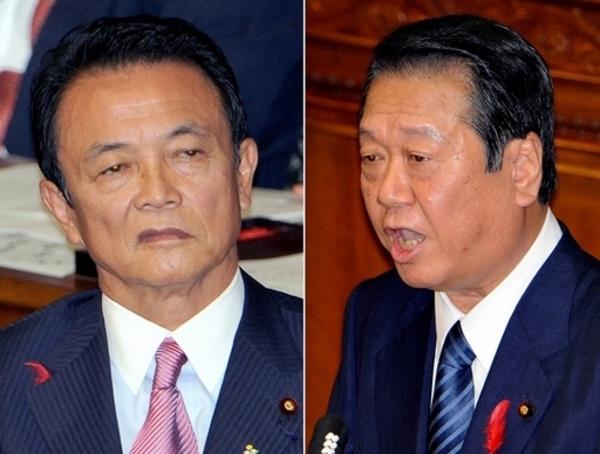 「二大政党政治」~英国と日本を比べて