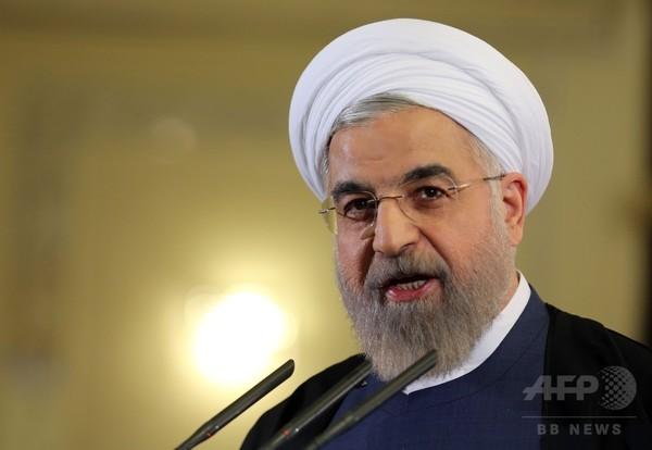 核の枠組み合意は「新たなページ」開く、イラン大統領
