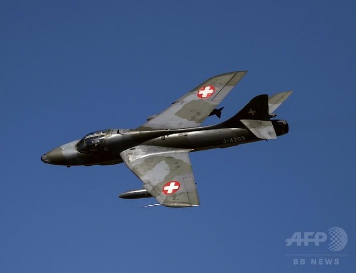 米カリフォルニア州で戦闘機墜落、1人死亡