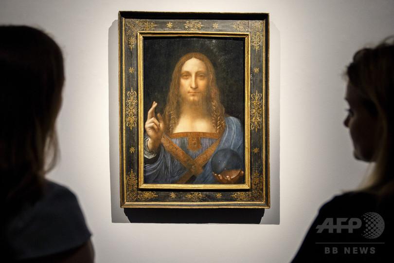 ダビンチのキリスト画、ルーブル・アブダビで所蔵へ 510億円で落札