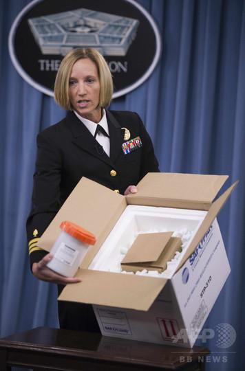 米軍による炭疽菌の誤送付、05年に日本にも