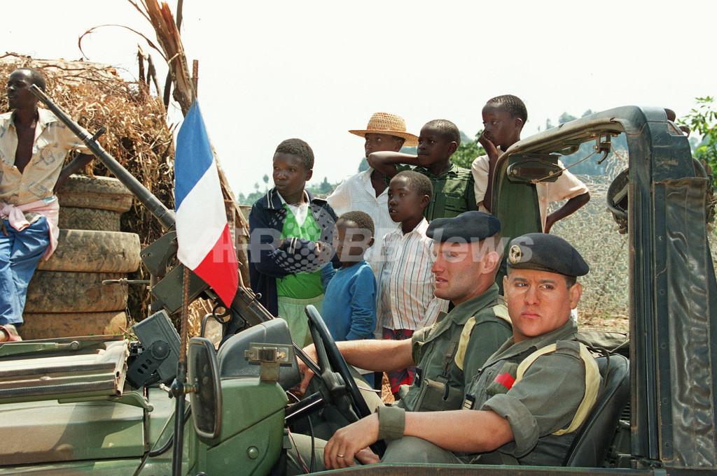 フランス政府、ルワンダ大虐殺への加担を否定