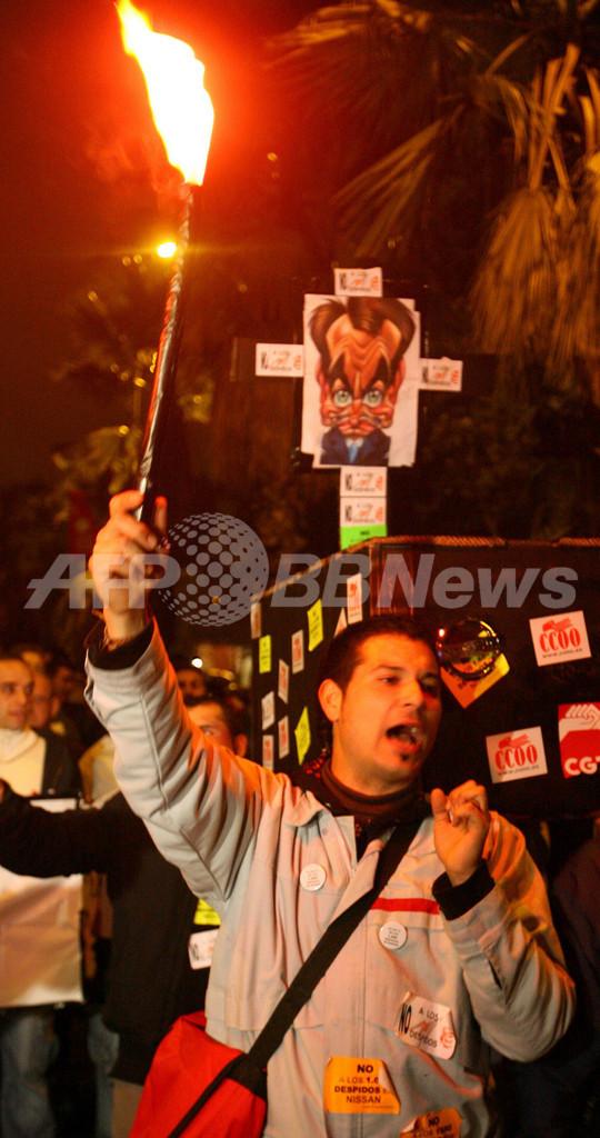 日産バルセロナ工場の人員削減に抗議、卵投げつけ大規模デモ