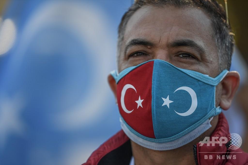 「家族はどこ?」 中国のウイグル人弾圧に500人が抗議、トルコ