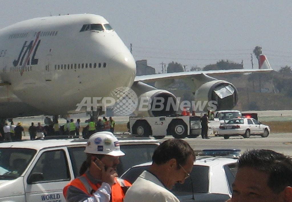 JAL機がコンテナ吸い込み、離陸中止 ロサンゼルス