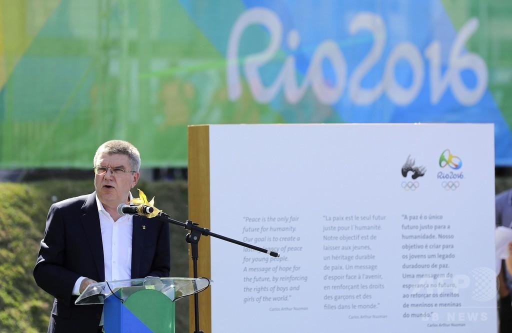 リオ五輪の準備は「困難な仕事」―IOCバッハ会長
