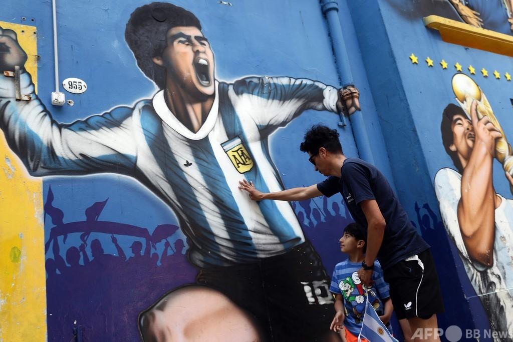「神に最も近い人間」マラドーナ氏を悼む、母国アルゼンチン