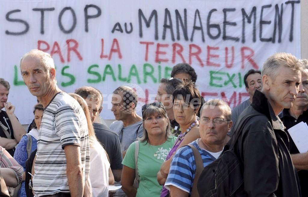 フランステレコムの従業員が次々自殺、23人に