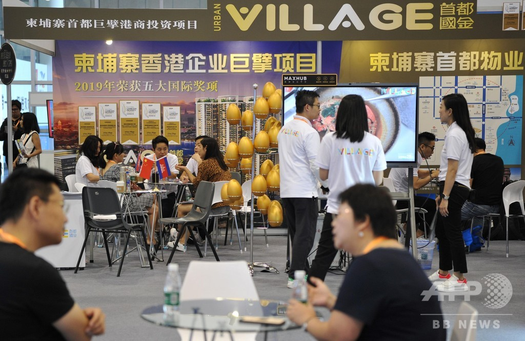 中国人の海外不動産投資、欧米からアジア・太平洋地域へ重心を移す