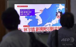 北朝鮮のM3.5の揺れ、今月3日の核実験の余波との見方