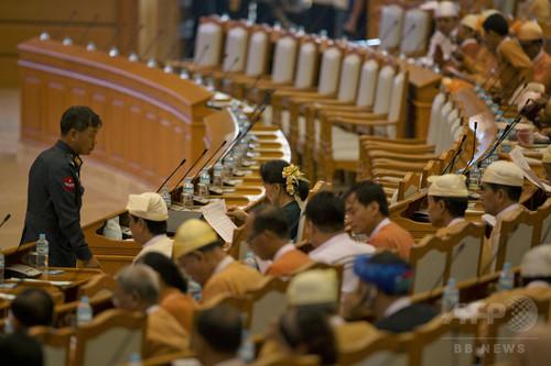 ミャンマー次期財務相、自身の「博士号」が偽物と判明
