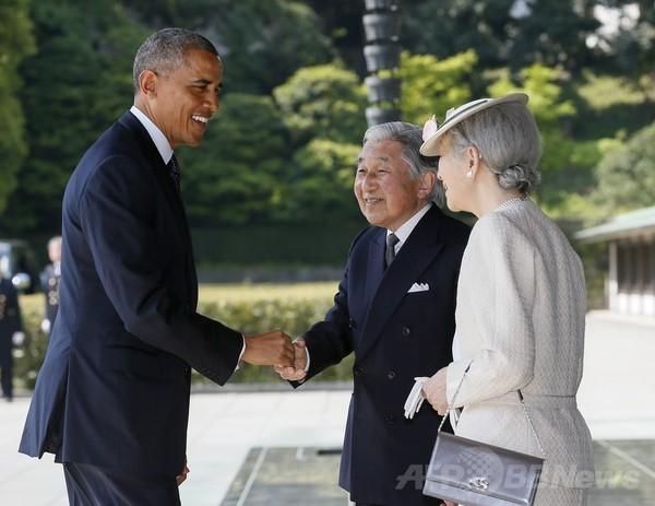 皇居でオバマ大統領の歓迎式典、両陛下と笑顔で握手