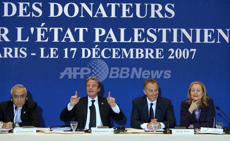 パレスチナ支援会議、総額74億ドル拠出へ