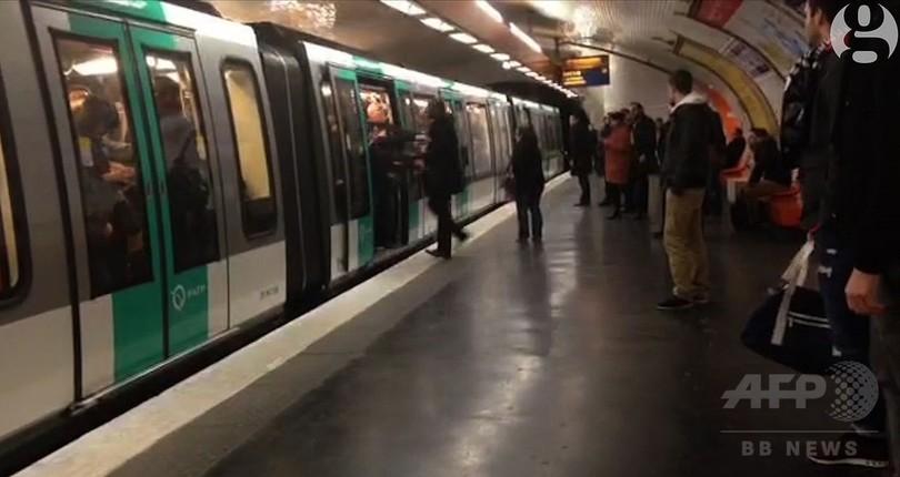 チェルシーファンがパリ地下鉄で人種差別、英仏警察が捜査開始