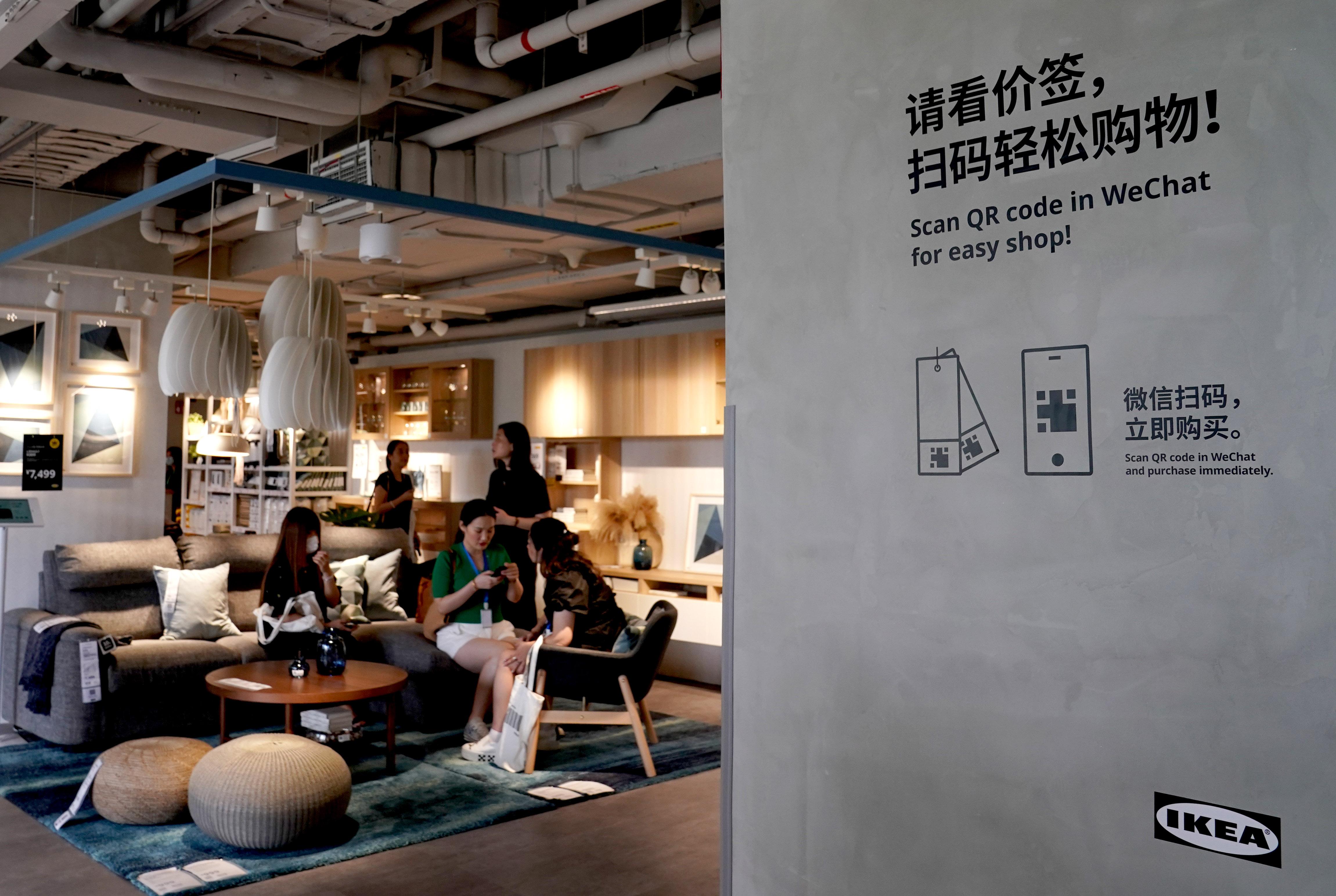 中国のオンライン小売額、上半期は前年同期比7・3%増