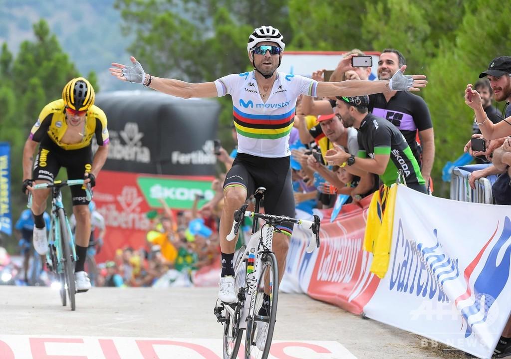 【今日のブエルタ】バルベルデが山頂ゴール制す、ロペスが総合首位奪還