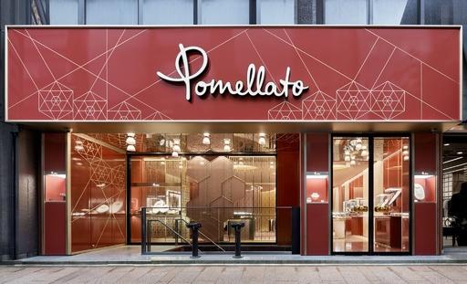 「ポメラート」国内唯一の旗艦店「ポメラートブティック 銀座店」オープン