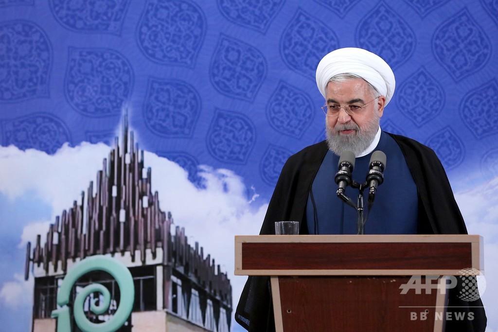 イラン、ウラン濃縮活動を拡大へ 核合意の義務履行をさらに停止
