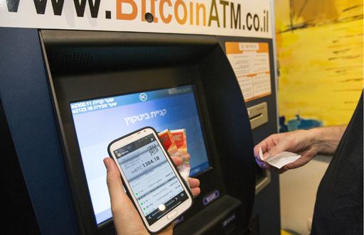 チェコで新仮想通貨「チェコクラウンコイン」の取引開始