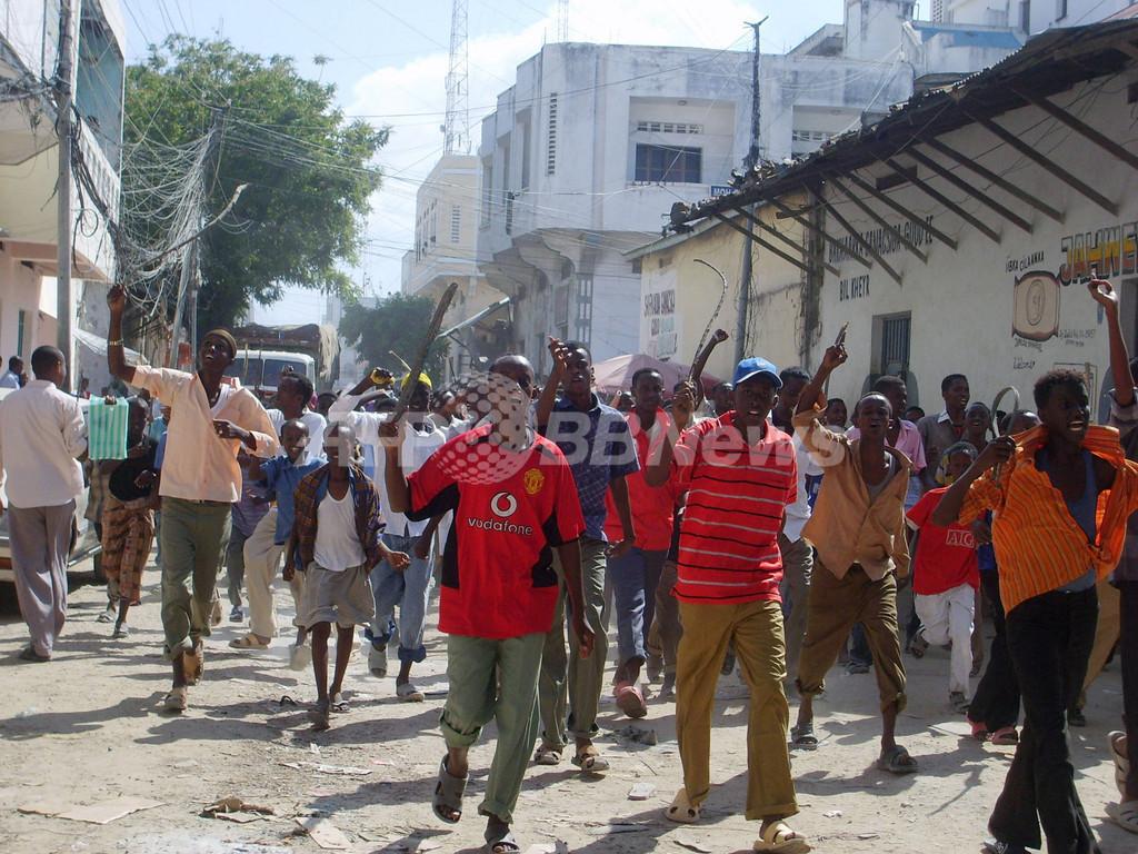 ソマリアでエチオピア軍がデモ隊に発砲、死者3人