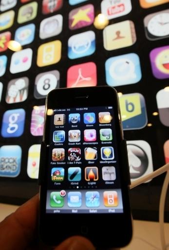 「次世代iPhone」バーで拾う?気になる新機能は?