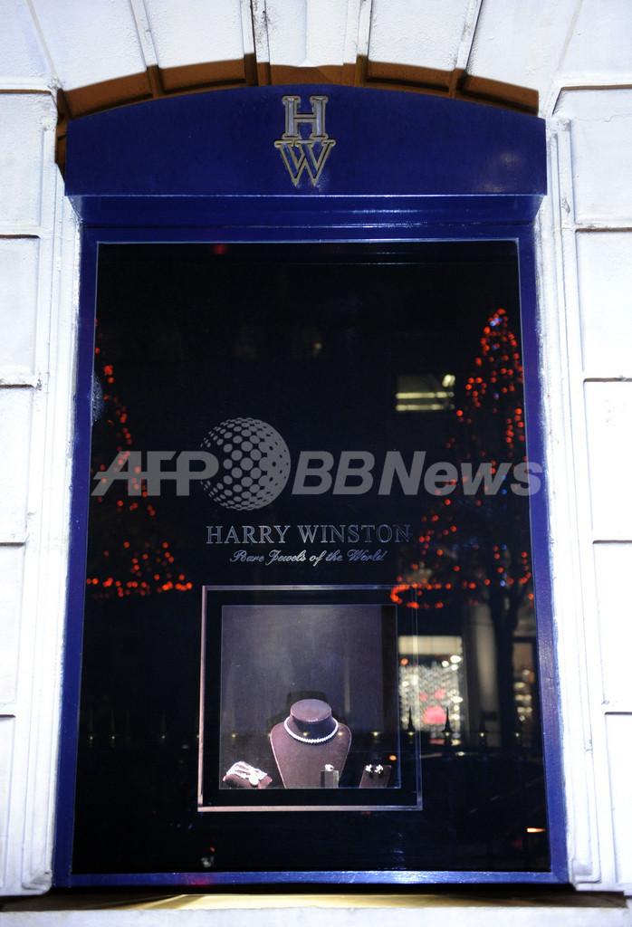 「ハリー・ウィンストン」パリ店に強盗、宝石類94億円相当奪われる
