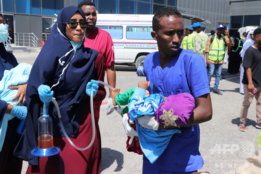 ソマリア首都の爆弾攻撃、アルシャバーブが犯行声明 民間人犠牲を謝罪