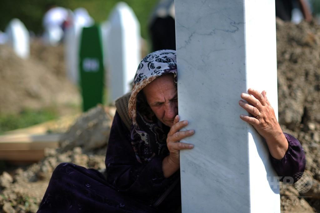 【AFP記者コラム】ボスニア紛争、スレブレニツァ虐殺の悪夢と取材の奇跡