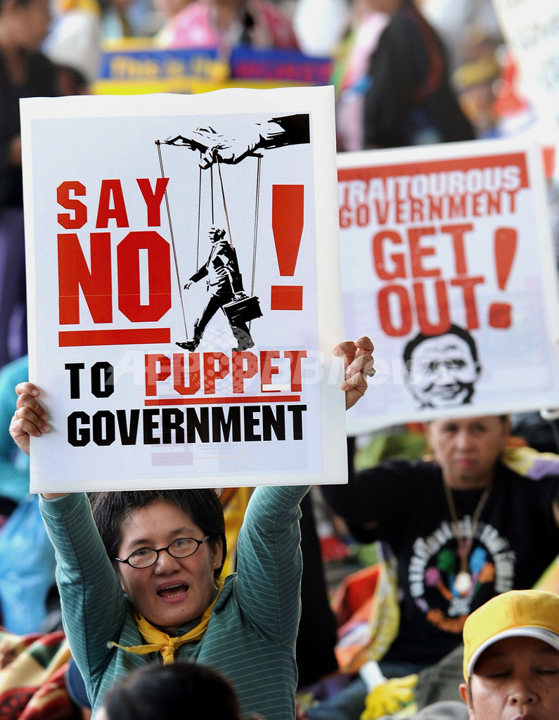 タイ首相、安全確保のためチェンマイに「無期限」滞在の見通し
