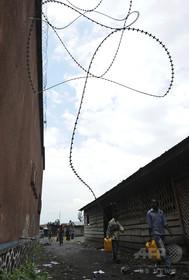 刑務所襲撃で11人死亡、受刑者900人脱走 コンゴ民主共和国