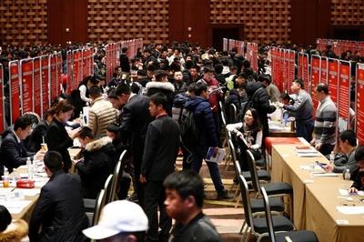 退役軍人対象の就職セミナー 北京
