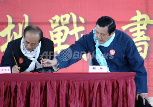 台湾・台北で書き初め大会、1万2900人が参加 ギネスに挑戦