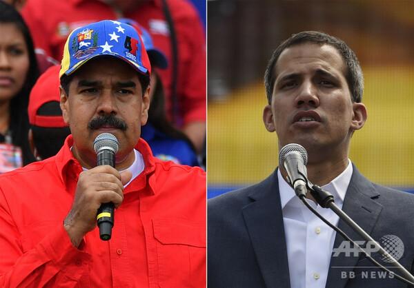 ベネズエラ、反体制派と政府派が大規模デモ 新たに空軍少将がグアイド氏支持