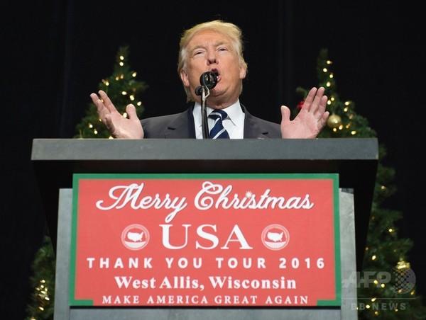米大統領選で選挙人投票、トランプ氏が正式に勝利
