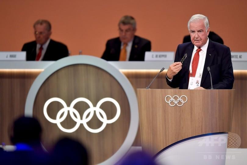 WADA「ロシアは不正行為を公式に認めよ」 資格回復の条件を提示